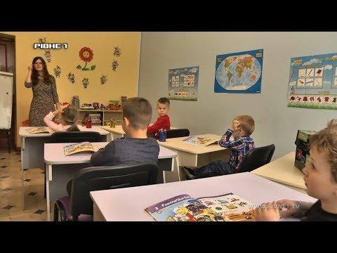 Англійська мова для дошкільнят [ВІДЕО]