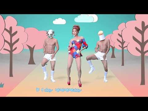 Wang Rong Rollin - Chick Chick (王蓉 - 小雞小雞) MV (видео)