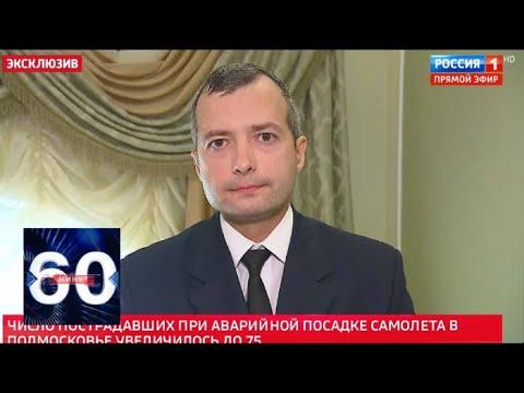 Летчик Дамир Юсупов- героем себя не считаю