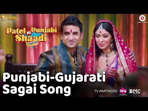Punjabi-Gujarati Sagai Song - Patel Ki Punjabi Sha
