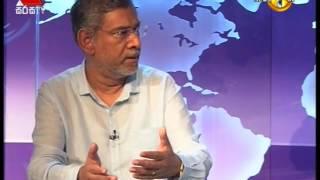 Sithijaya Sirasa TV 17th May 2017