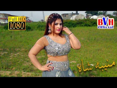 Video Muneeba Shah New HD Album - Khayest Na Me Sharmeegi by Muneeba Shaha download in MP3, 3GP, MP4, WEBM, AVI, FLV January 2017