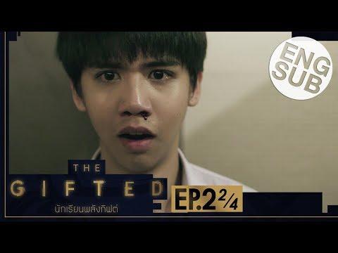 [Eng Sub] THE GIFTED นักเรียนพลังกิฟต์ | EP.2 [2/4]