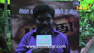 Selva Kumar at Pandhu Movie Audio Launch
