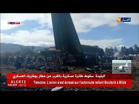 Συντριβή στρατιωτικού αεροσκάφους στην Αλγερία – Δεκάδες νεκροί