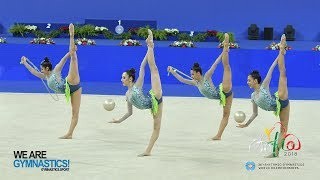 Rhythmic Gymnastics World Championships - Groups General Competition - Part 1