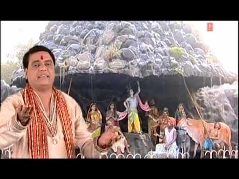 Shree Goverdhan Maharaj - Parikamma Kar Govardhan Ki