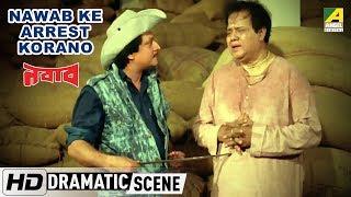 Download Video Nawab Ke Arrest Korano   Dramatic Scene   Nawab   Ranjit Mallick   Tarun Kumar MP3 3GP MP4
