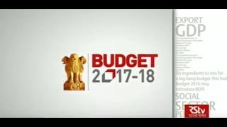 Union Budget 2017-18 | English News Bulletin