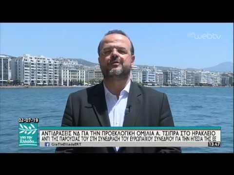 Ο Αλέξανδρος Τριανταφυλλίδης (ΣΥΡΙΖΑ) στον Σπύρο Χαριτάτο | 02/07/2019 | ΕΡΤ