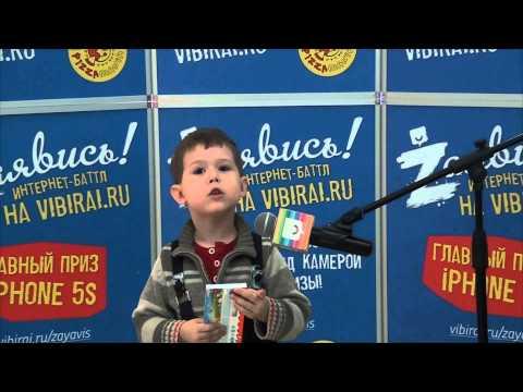 Тимофей Дятлов, 4 года