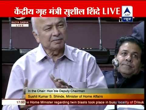 Video Shinde draws flak from Oppn in RS on Hyderabad blasts download in MP3, 3GP, MP4, WEBM, AVI, FLV January 2017