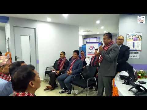 (Development Bankers Association Nepal's Vice President, Gobinda Pd. Dhakal - Duration: 5 minutes, 43 seconds.)