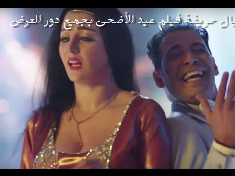 """صافينار ترقص على """"جمبري"""" مع سعد الصغير من """"عيال حريفة"""""""