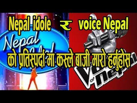 (Nepal Idole र The Voice Of Nepal  को प्रतिस्पर्दा मा कस्ले बाजी मारो हर्नुहोस || Lal ENTERTAINMENT - Duration: 10 minutes.)