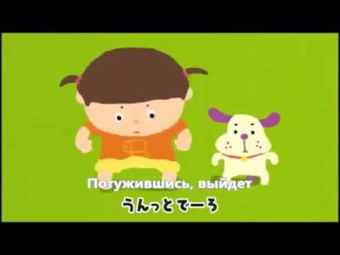 Всё таки японцы шизанутые