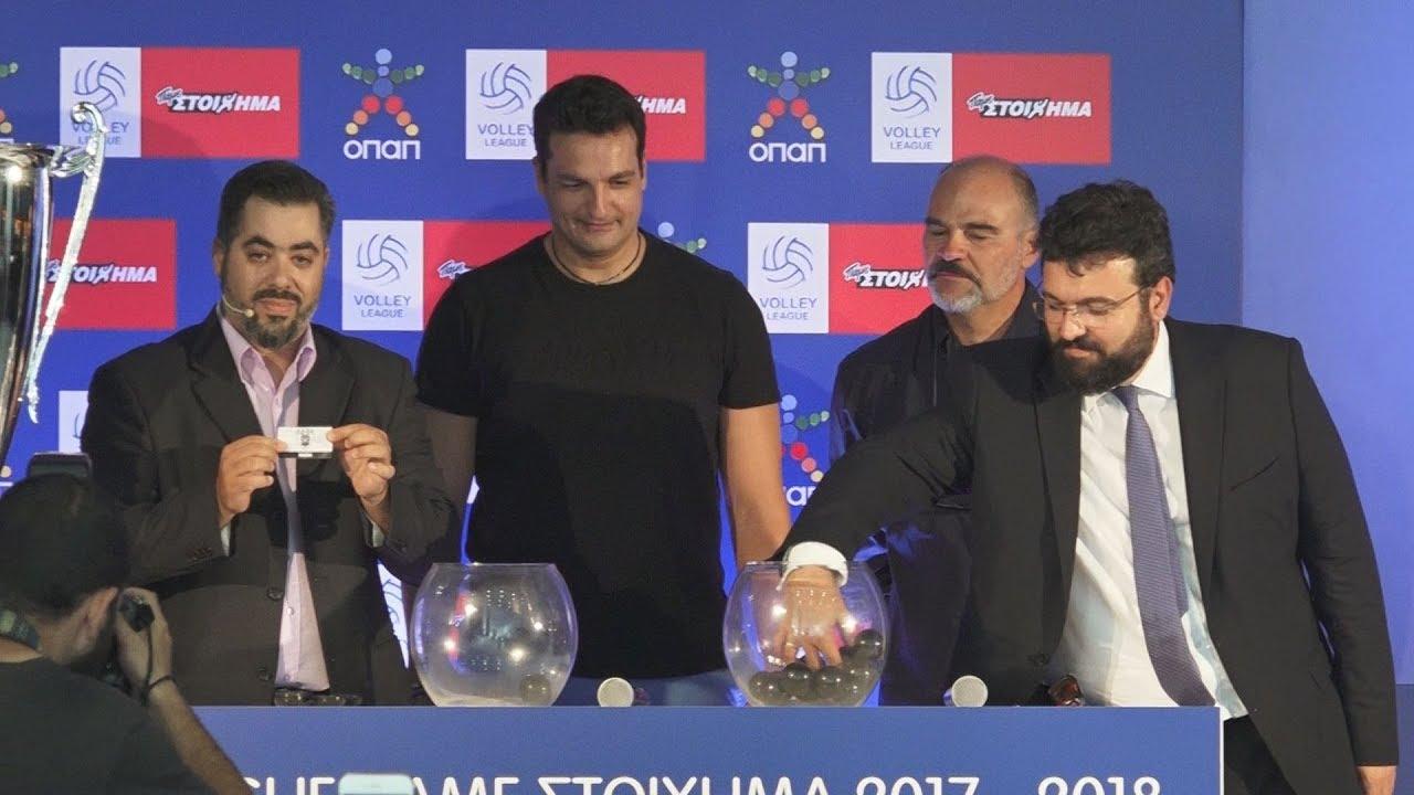 Πραγματοποιήθηκε η κλήρωση της Volley League «Πάμε Στοίχημα»