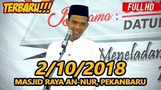 Video Ceramah Terbaru Ustadz Abdul Somad Lc, MA - Meneladani Jiwa Enterpreneur Rasulullah SAW MP3, 3GP, MP4, WEBM, AVI, FLV November 2018