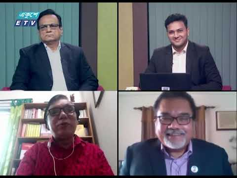 Ekusher Raat || বিষয়: করোনাকালের অর্থনীতি: চ্যালেঞ্জ ও সম্ভাবনা ||14 July 2020 || ETV Talk Show