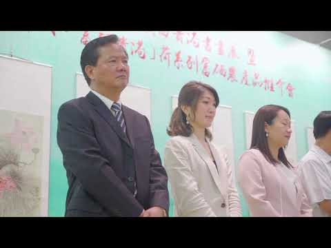 小城大事2019廣西貴港書畫展開幕  ...