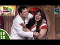 Comedy Circus Ke Ajoobe - Ep 20 - Shaadi Special