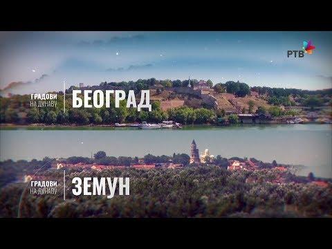 Gradovi na Dunavu: Beograd i Zemun