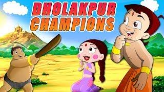 Chhota Bheem Dholakpur ke Champions | Kids Video in Hindi