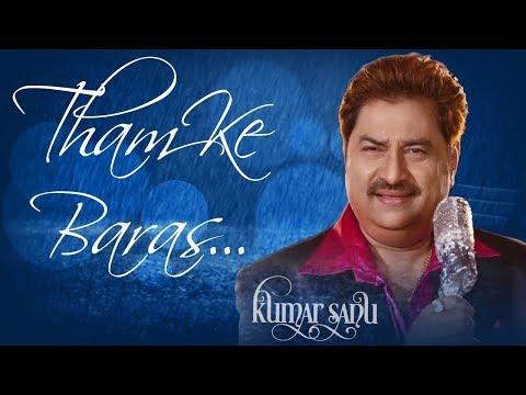 Video Tham ke Baras (HD) - Mere Mehboob - Kumar Sanu - Romantic Hindi Song download in MP3, 3GP, MP4, WEBM, AVI, FLV January 2017