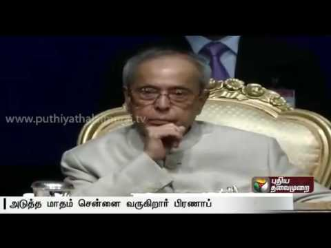 President-Pranab-to-review-passing-out-parade-at-Chennai-OTA-next-month