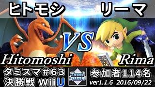 Tamisuma  63 Finals: Hitomoshi (Charizard) vs. Ri-ma (Toon Link)
