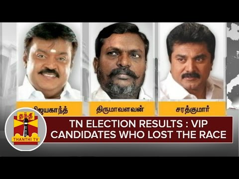 TN-Election-Results--VIP-Candidates-who-lost-the-Competition-Thanthi-TV