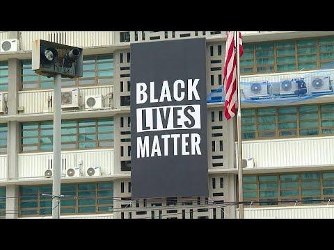 Black Lives Matter και στην αμερικανική πρεσβεία στη Σεούλ