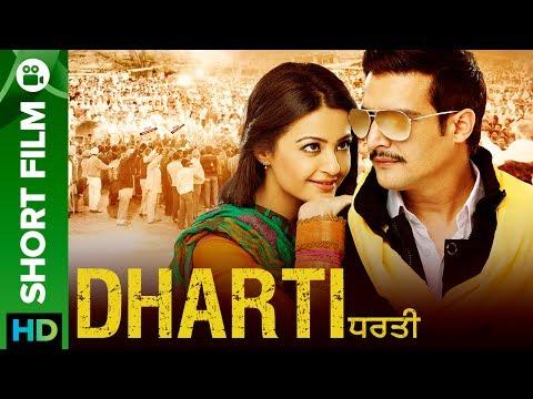 Dharti | Punjabi Short Film | Full Movie Live On Eros Now | Jimmy Shergill