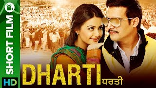 Click here to watch more Punjabi Short Films - http://bit.ly/PunjabiShortFilmsJimmy Shergill quarrels with his father Prem Chopra, a leading politician in Punjab, and leaves home to enter the Indian Air Force. But his brother's death and the tense political scenario draws him back to his home.Movie: DhartiCast: Jimmy Shergill, Surveen Chawla, Rannvijay Singh, Rahul Dev, Prem Chopra & Jaspal BhattiDirected By: Navaniat SinghProduced By: Darshan Singh Grewal, J.S.Kataria & Jimmy ShergillTo watch more log on to http://www.erosnow.comFor all the updates on our movies and more:https://www.youtube.com/ErosNowPunjabihttps://twitter.com/#!/ErosNowhttps://www.facebook.com/ErosNowhttps://www.facebook.com/erosmusicindiahttps://plus.google.com/+erosentertainmenthttps://www.instagram.com/eros_nowhttp://www.dailymotion.com/ErosNowhttps://vine.co/ErosNow http://blog.erosnow.com