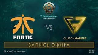 Fnatic vs CG, The International 2017 Qualifiers, map2 [Adekvat, Bafik]