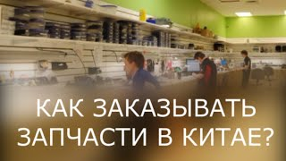 mzQyU_mZJU8