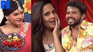 Video Jabardasth - జబర్దస్త్ - 11th January 2018 - Hyper Aadi, Adhire Abhi, Anasuya, RP MP3, 3GP, MP4, WEBM, AVI, FLV April 2018