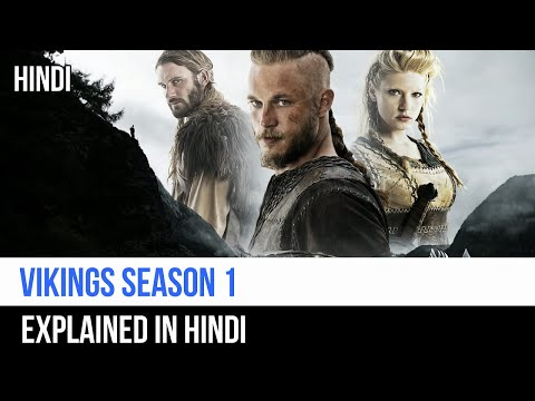 Vikings Season 1 Recap in Hindi | Captain Blue Pirate |