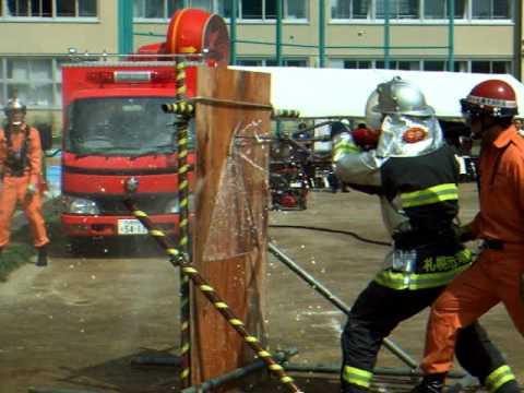 中央消防署特別高度救助隊ウォーターカッター展示
