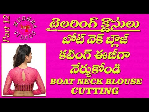 Video Boat Neck Blouse Cutting # DIY #part 12 download in MP3, 3GP, MP4, WEBM, AVI, FLV January 2017