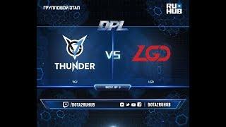 VGJ vs LGD, DPL 2018, game 2 [Mila]