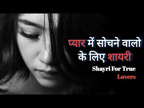 Sad quotes - Thinking About Love - Sad Shayari  Love , Relationship , Quotes  2019