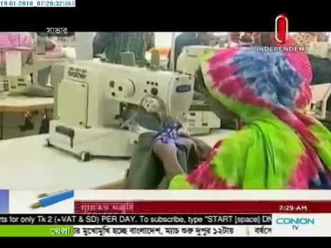 Garment workers happy after Wage Board formation (19-01-2018)