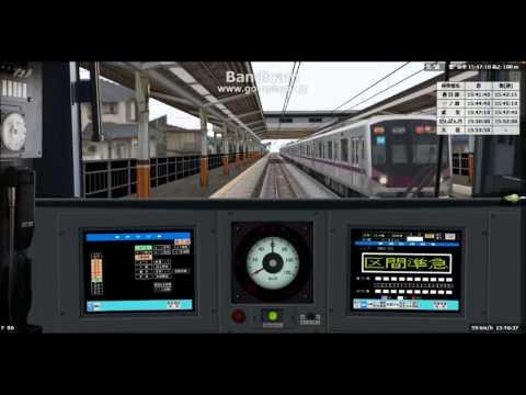 BVE5 東武伊勢崎線を東急5050系で運転してみた