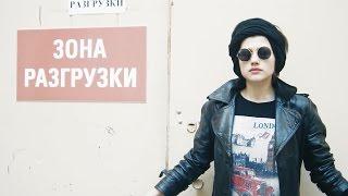 КГ отменного ДЖЕМА - Неважно видеоклип