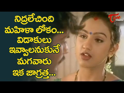 Ultimate Movie Scene From Wife | Shivaji, Preeti | TeluguOne