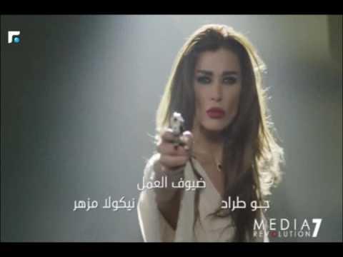 هجوم شرس من نادين الراسي على طليقها : متلك متل دنب الكلب!