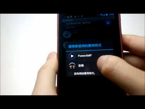 Video of Gnutella 2 client for android