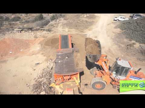 שיקום וטיהור קרקע מזוהמת בשמורה ארכאולוגית הסמוכה למפעל פרמוט בעתלית
