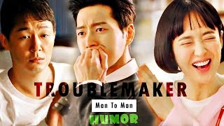 Video {HUMOR} MAN To MAN | TroubleMaker [MV] MP3, 3GP, MP4, WEBM, AVI, FLV Maret 2018